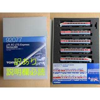 トミー(TOMMY)のカトー KATO トミックス TOMIX JR 489系 白山 基本セット(鉄道模型)