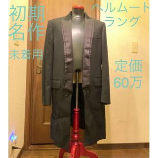 ヘルムートラング(HELMUT LANG)の90s 初期 ヘルムートラング タキシード風コート Lサイズ相当 ポケット未開封(チェスターコート)