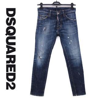 ディースクエアード(DSQUARED2)のDSQUARED2  COOL GUY デニム size 44(デニム/ジーンズ)