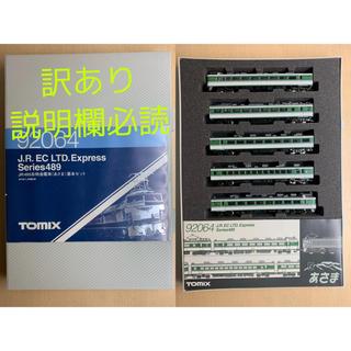 トミー(TOMMY)のトミックス TOMIX カトー KATO JR 489系 Nゲージ 基本セット(鉄道模型)