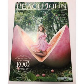 ピーチジョン(PEACH JOHN)のピーチジョン  カタログ(ファッション)