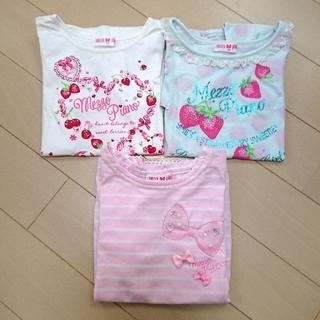 メゾピアノ(mezzo piano)のメゾピアノ Tシャツ 3枚セット 130(Tシャツ/カットソー)
