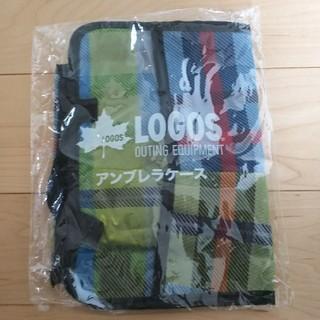 ロゴス(LOGOS)の未開封!logosアンブレラホルダー(車内アクセサリ)