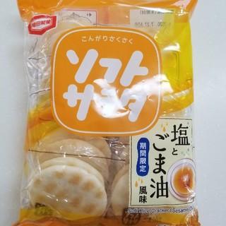 カメダセイカ(亀田製菓)のソフトサラダ 塩とゴマ油味(菓子/デザート)