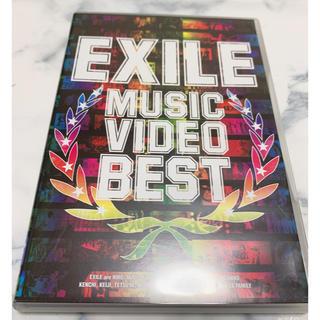 エグザイル(EXILE)のEXILE ミュージックビデオベストDVD(ミュージック)