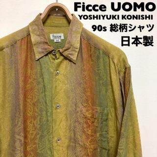 フィッチェ(FICCE)のFicce UOMO☆90s総柄シャツ☆グラデーション☆日本製☆(シャツ)