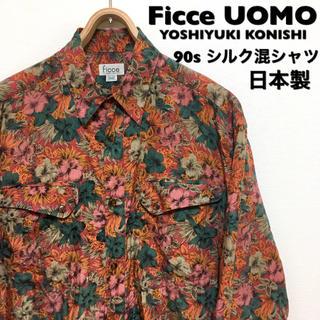 フィッチェ(FICCE)のFicce UOMO☆総柄シャツ☆シルクコットン☆花柄☆ドン小西☆(シャツ)