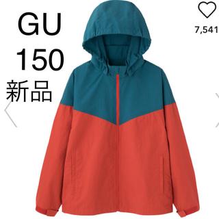 新品 GU マウンテンパーカ 150