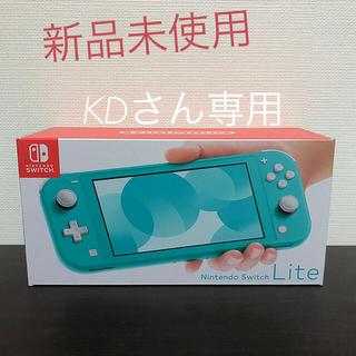ニンテンドースイッチ(Nintendo Switch)の<22日24時までKDさん専用>Nintendo Switch  Lite (家庭用ゲーム機本体)