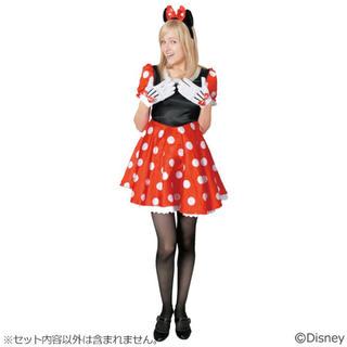 ディズニー(Disney)のミニーコスプレ(衣装一式)