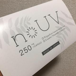 飲む日焼け止め noUV  ノーブ 10錠(日焼け止め/サンオイル)