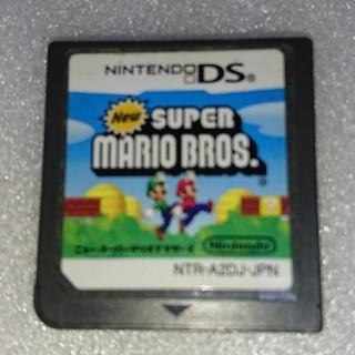 NEWスーパーマリオブラザーズ(携帯用ゲームソフト)