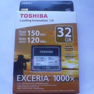 トウシバ(東芝)の新品 TOSHIBA CF コンパクトフラッシュ 32GB UDMA7(デジタル一眼)