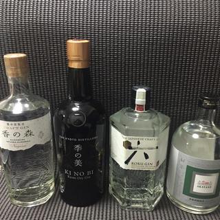 国産 ジン 4本セット(蒸留酒/スピリッツ)