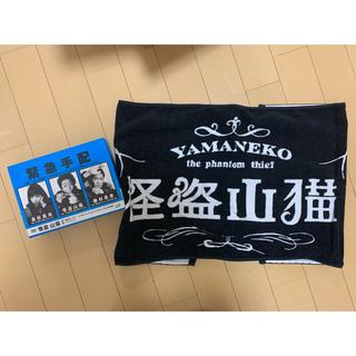 カトゥーン(KAT-TUN)の怪盗 山猫 DVD-BOX DVD(TVドラマ)