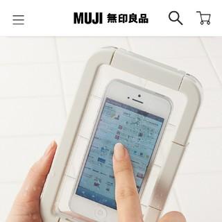 ムジルシリョウヒン(MUJI (無印良品))のスマートフォン用防水ケース(モバイルケース/カバー)