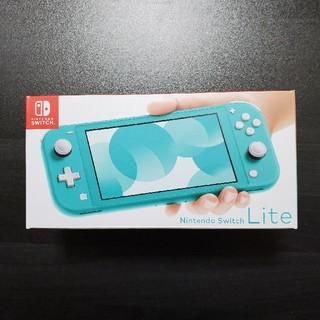 ニンテンドースイッチ(Nintendo Switch)の新品未開封 Nintendo Switch Lite ターコイズ 送料無料(家庭用ゲーム機本体)