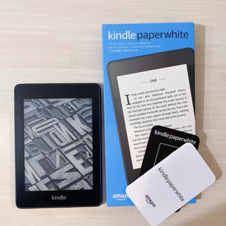 Kindle Paperwhite 防水機能搭載 美品!(電子ブックリーダー)