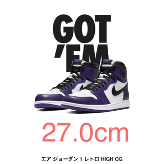 ナイキ(NIKE)の NIKE AJ1 HIGH OG COURT PURPLE 27cm(スニーカー)