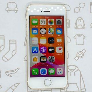アイフォーン(iPhone)の 【B】iPhoneSE/16/SIMフリー(スマートフォン本体)