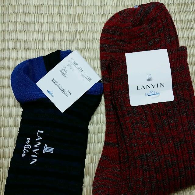 LANVIN en Bleu(ランバンオンブルー)のランバンオンブルー靴下セット 新品未
