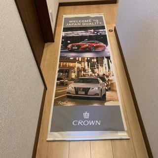 トヨタ - 14代目クラウン非売品壁掛×2とクラウン雑誌2冊