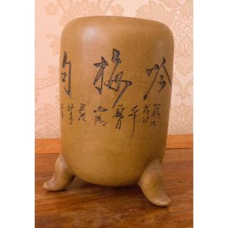 香爐(彫刻/オブジェ)