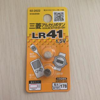 ミツビシ(三菱)の41電池(バッテリー/充電器)