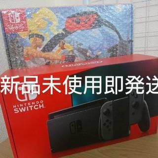ニンテンドースイッチ(Nintendo Switch)のニンテンドースイッチ本体  リングフィット 新品 任天堂 グレー  セット(家庭用ゲーム機本体)