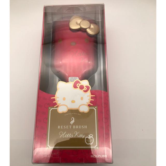 KOIZUMI(コイズミ)のキティ リセットブラシ  新品・未使用 コスメ/美容のヘアケア/スタイリング(ヘアブラシ/クシ)の商品写真