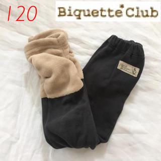 ビケットクラブ(Biquette Club)のBiquette Club  ふわふわレギンス  120(パンツ/スパッツ)