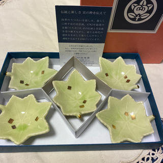 タチキチ(たち吉)のたち吉 金彩緑釉 箸置き(テーブル用品)