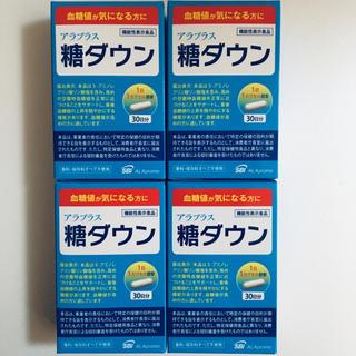 アラ(ALA)の【機能性表示食品】アラプラス 糖ダウン(30日分)×4箱セット 計120日分(その他)
