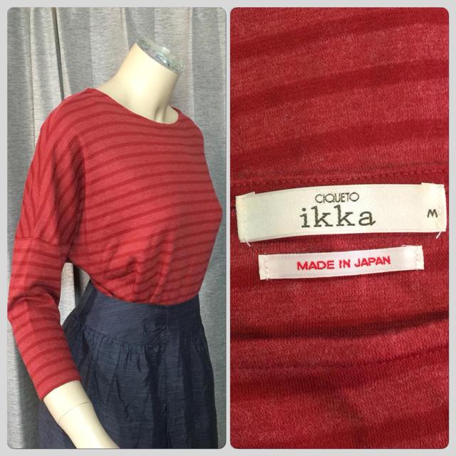 ikka(イッカ)の日本製ikka♡ボーダードルマントップス レディースのトップス(カットソー(長袖/七分))の商品写真
