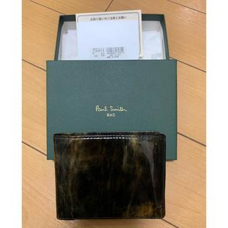 ポールスミス(Paul Smith)のPaul Smith 財布 二つ折り(折り財布)