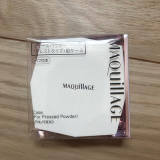 マキアージュ(MAQuillAGE)の資生堂 マキアージュ プレストパウダー用ケース (1個入)(フェイスパウダー)