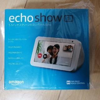 Amazon  Echo show 5 サンドストーン 新品 アレクサ(その他)