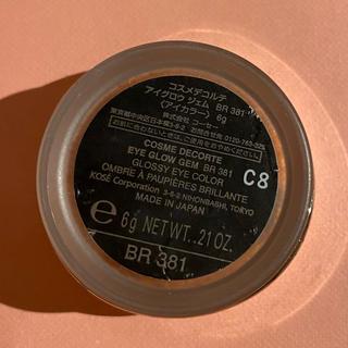 コスメデコルテ(COSME DECORTE)のコスメデコルテ アイグロウジェム BR381(アイシャドウ)