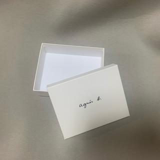 アニエスベー(agnes b.)のagnes b.  箱(その他)