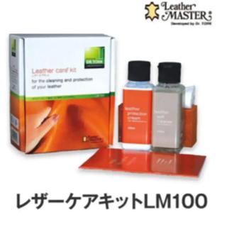 レザーケア キット LM100 ユニタス(その他)