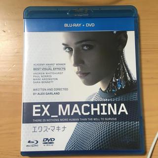ユニバーサルエンターテインメント(UNIVERSAL ENTERTAINMENT)のエクス・マキナ ブルーレイ+DVDセット Blu-ray(外国映画)