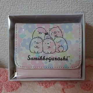 すみっこぐらし 財布 ピンク アミューズメント商品(キャラクターグッズ)