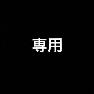 エルメス(Hermes)の専用(キーケース)