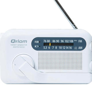 ヤマゼン(山善)の山善 YTM-R100 キュリオム 手回しラジオ 防水 防塵 携帯充電(防災関連グッズ)
