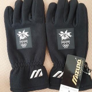ミズノ(MIZUNO)の長野オリンピック 手袋 ミズノ製 未使用品(その他)