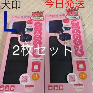 デニムらくばきパンツ妊婦帯 新品 2枚(マタニティ下着)