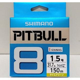 シマノ(SHIMANO)のNo.69【新品】PEライン 1.5号 150m シマノ  ピットブル8(釣り糸/ライン)