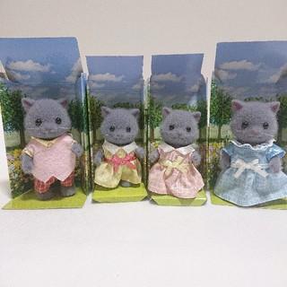 エポック(EPOCH)のシルバニアファミリー ペルシャネコファミリー グレー 未使用品 ネコ 人形 レア(ぬいぐるみ/人形)