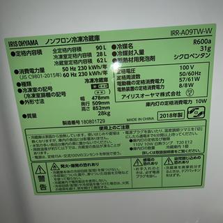 アイリスオーヤマ(アイリスオーヤマ)の冷蔵庫 アイリスオーヤマ 90L(冷蔵庫)