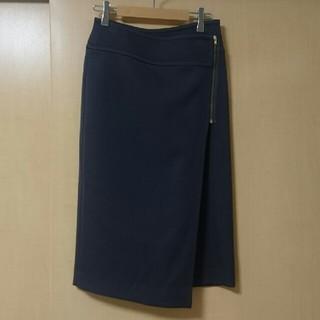 ノーブル(Noble)のNoble ノーブル ダブルクロス ラップスカート(ひざ丈スカート)